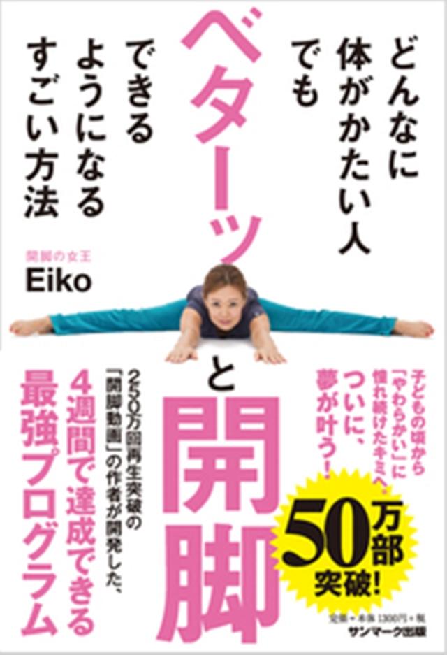 16_0329_kaikyaku3_FIX_OL