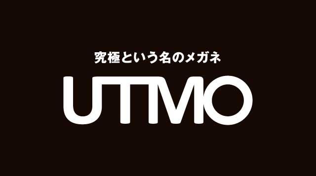 utmo_logo1005